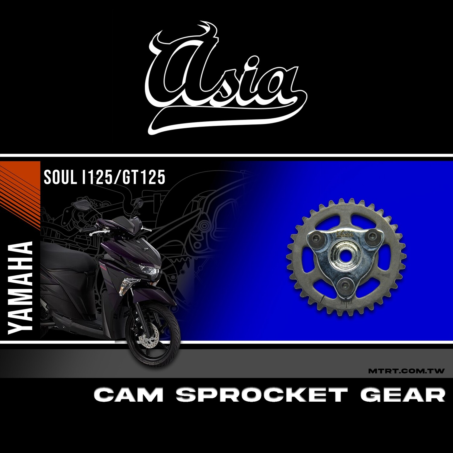 CAM SPROCKET ADJUSTABLE M3_MIOI125_GT125 ASIA