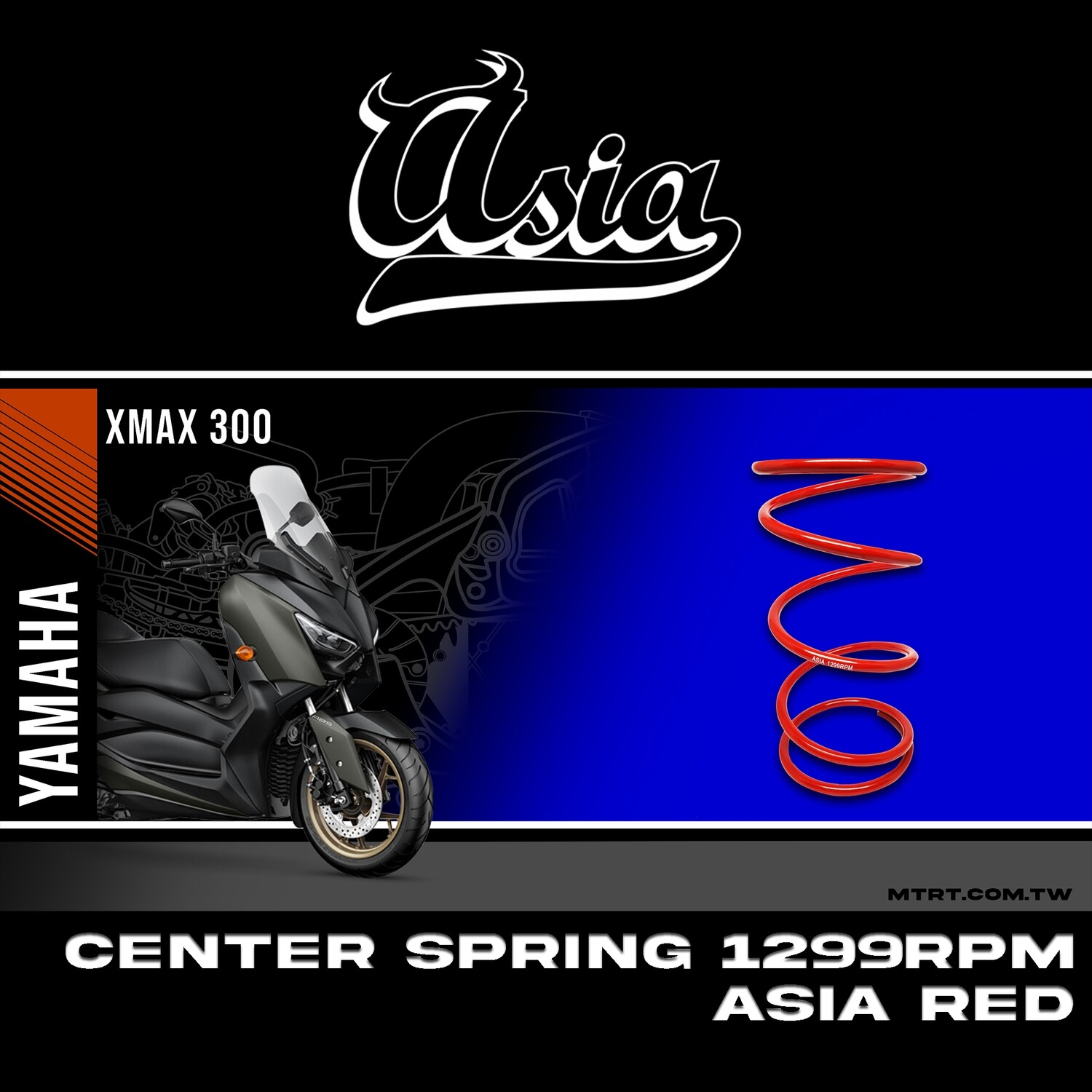 CENTER SPRING XMAX300 1299RPM  ASIA RED
