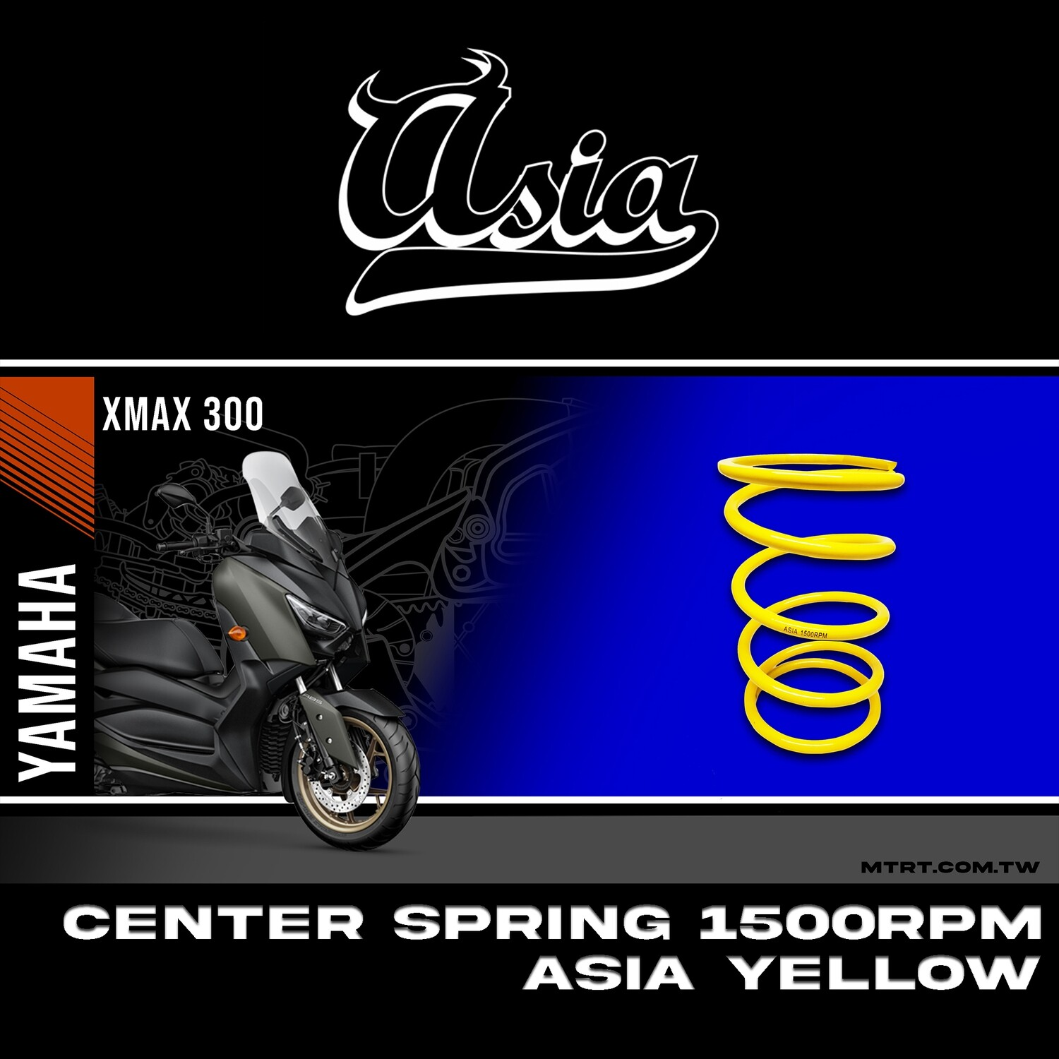CENTER SPRING XMAX300 1500RPM  ASIA YELLOW