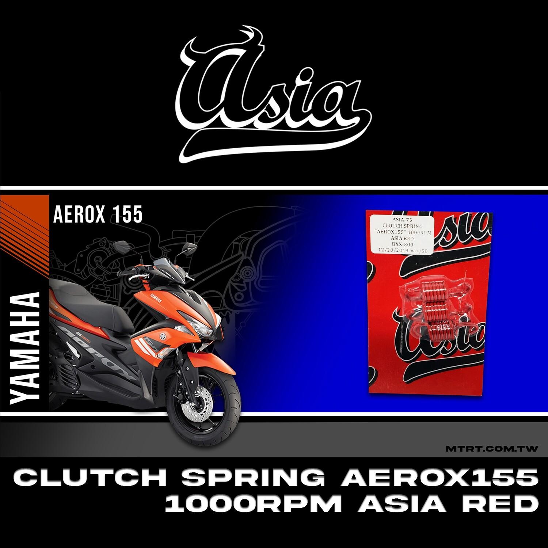 CLUTCH SPRING AEROX155 1000RPM  ASIA RED