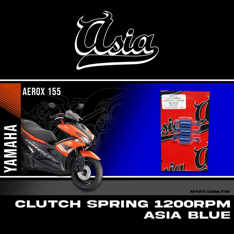 CLUTCH SPRING AEROX155 1200RPM  ASIA BLUE
