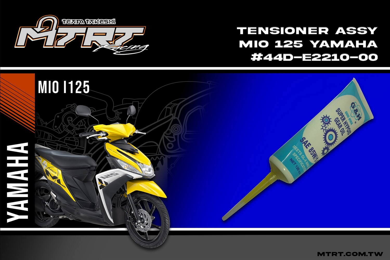 TENSIONER ASSY, CAM CHAIN MIO125 MXi YAMAHA #44D-E2210-00