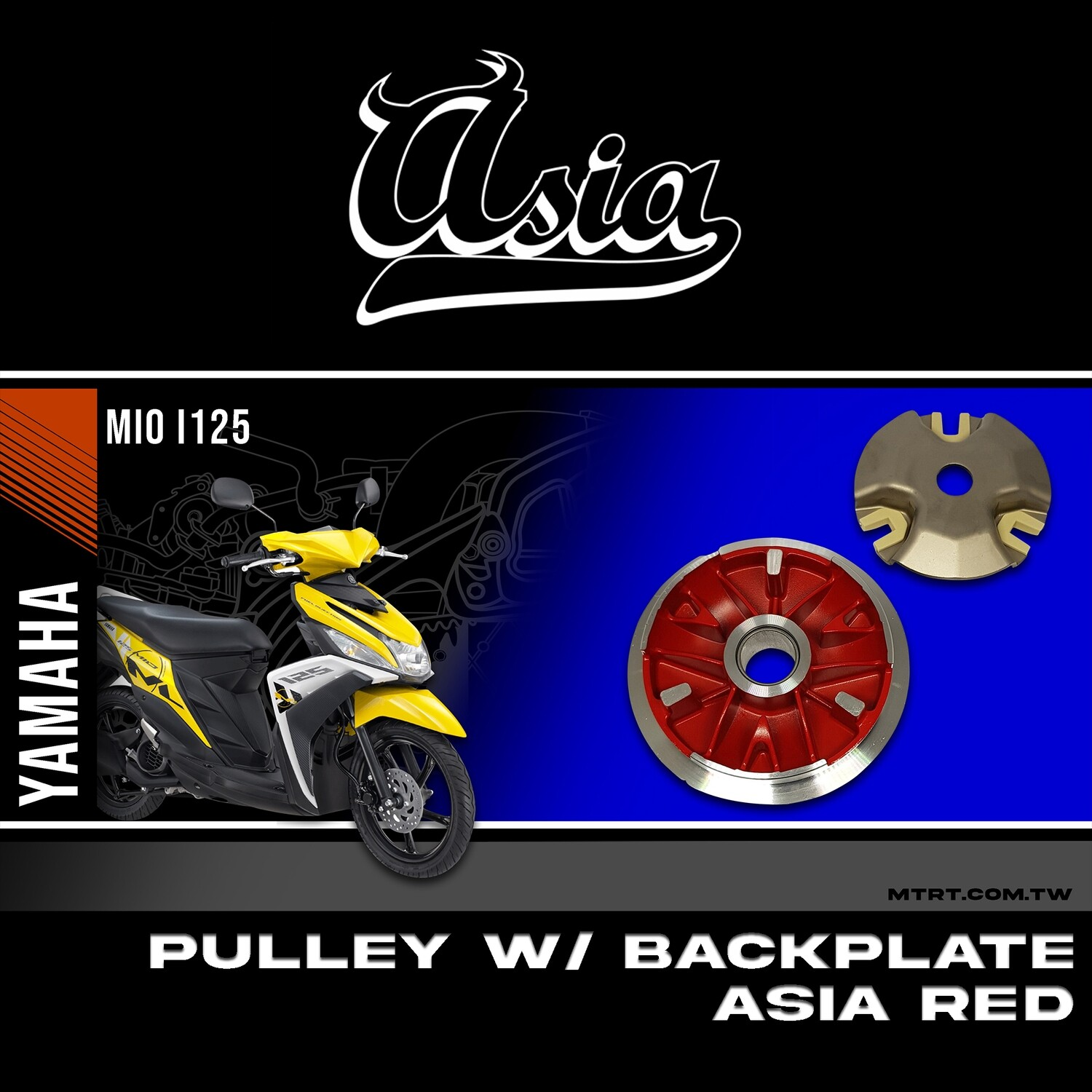 PULLEY WB BACK PLATE MIOi125 ASIA RED