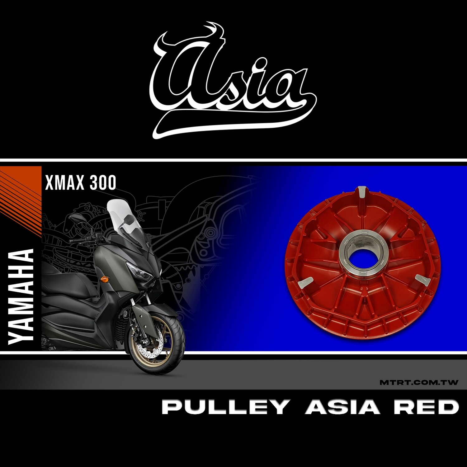PULLEY ONLY XMAX300 ASIA RED
