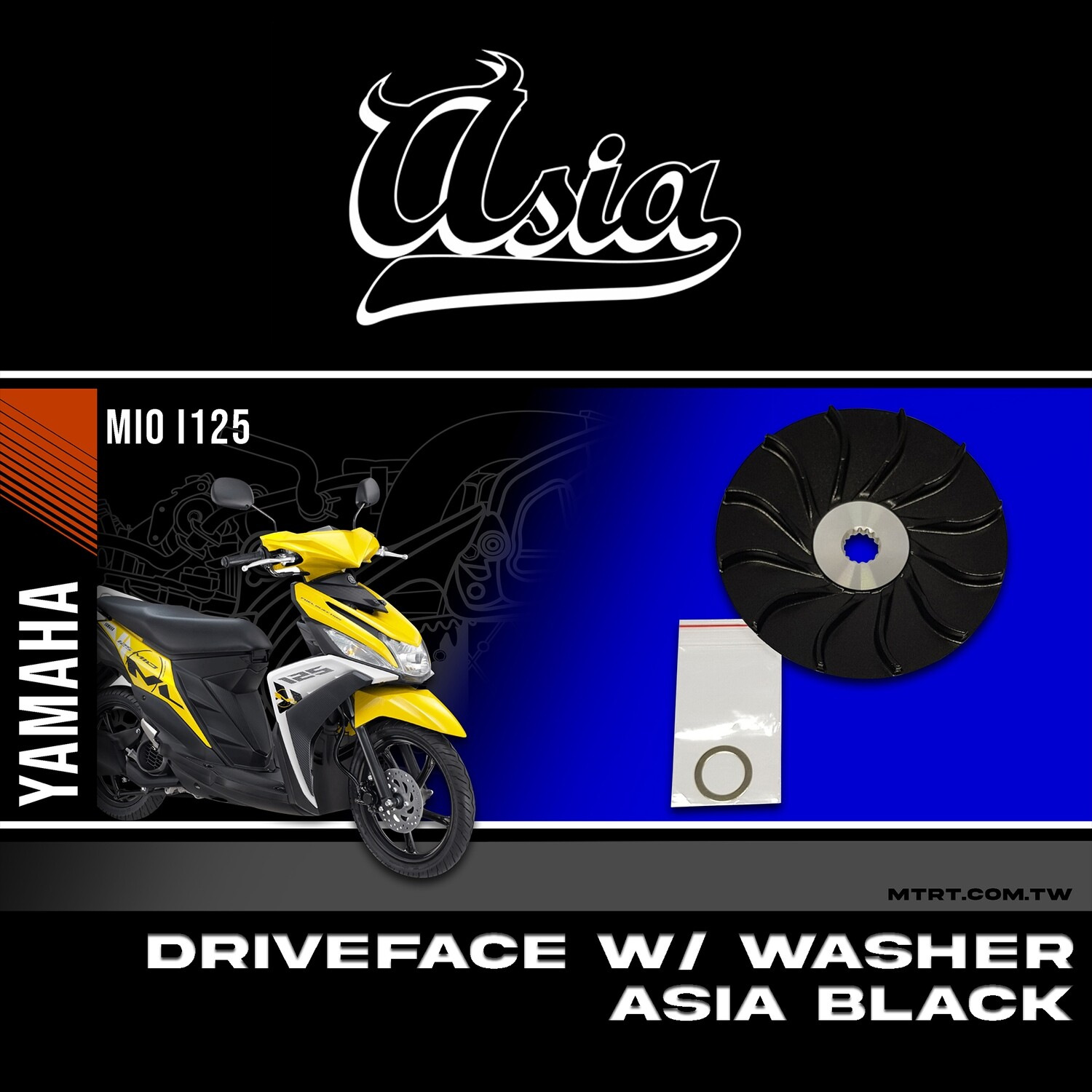 DRIVE FACE WITH WASHER MIOi125 ASIA BLACK CEX