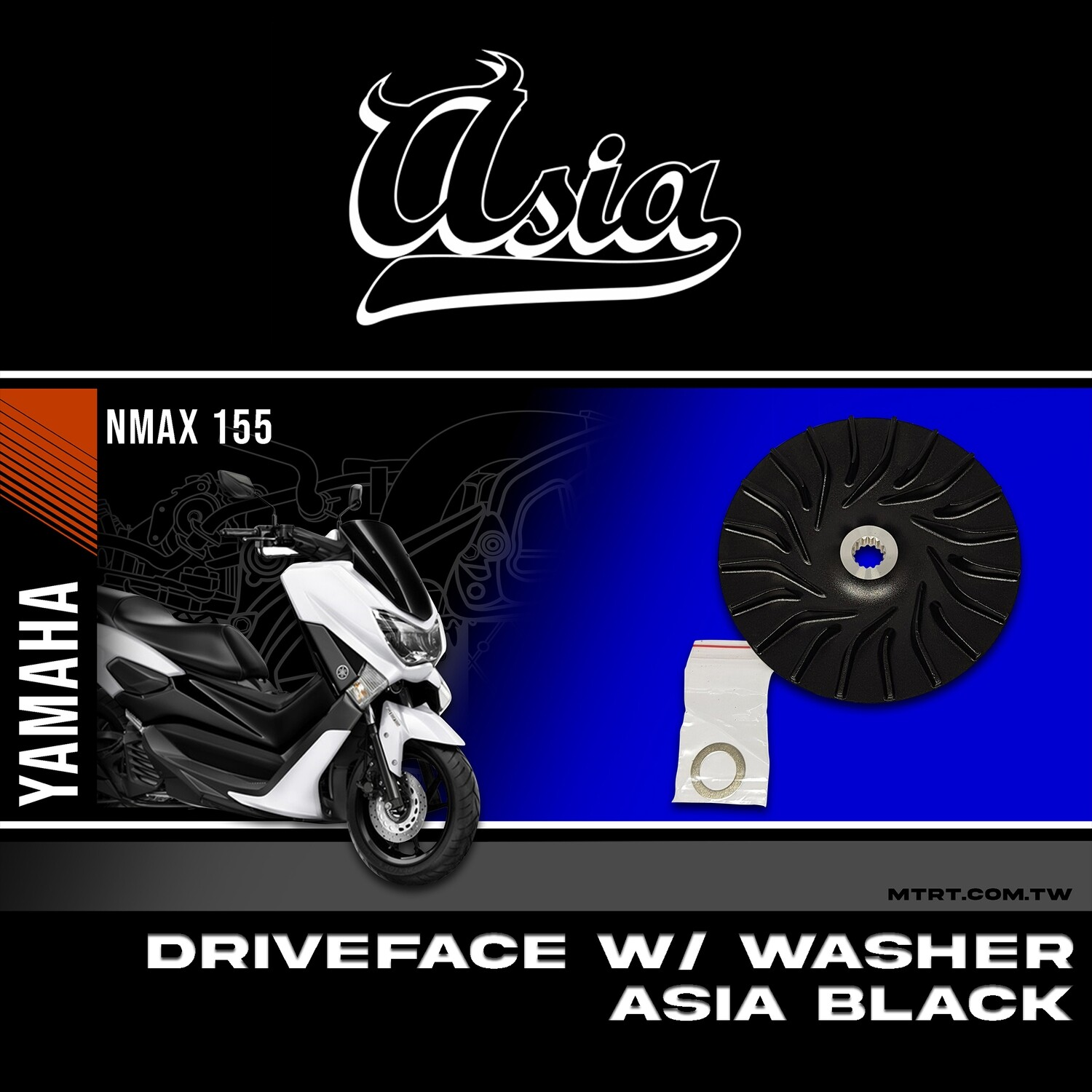 DRIVE FACE WITH WASHER NMAXX155 ASIA BLACK