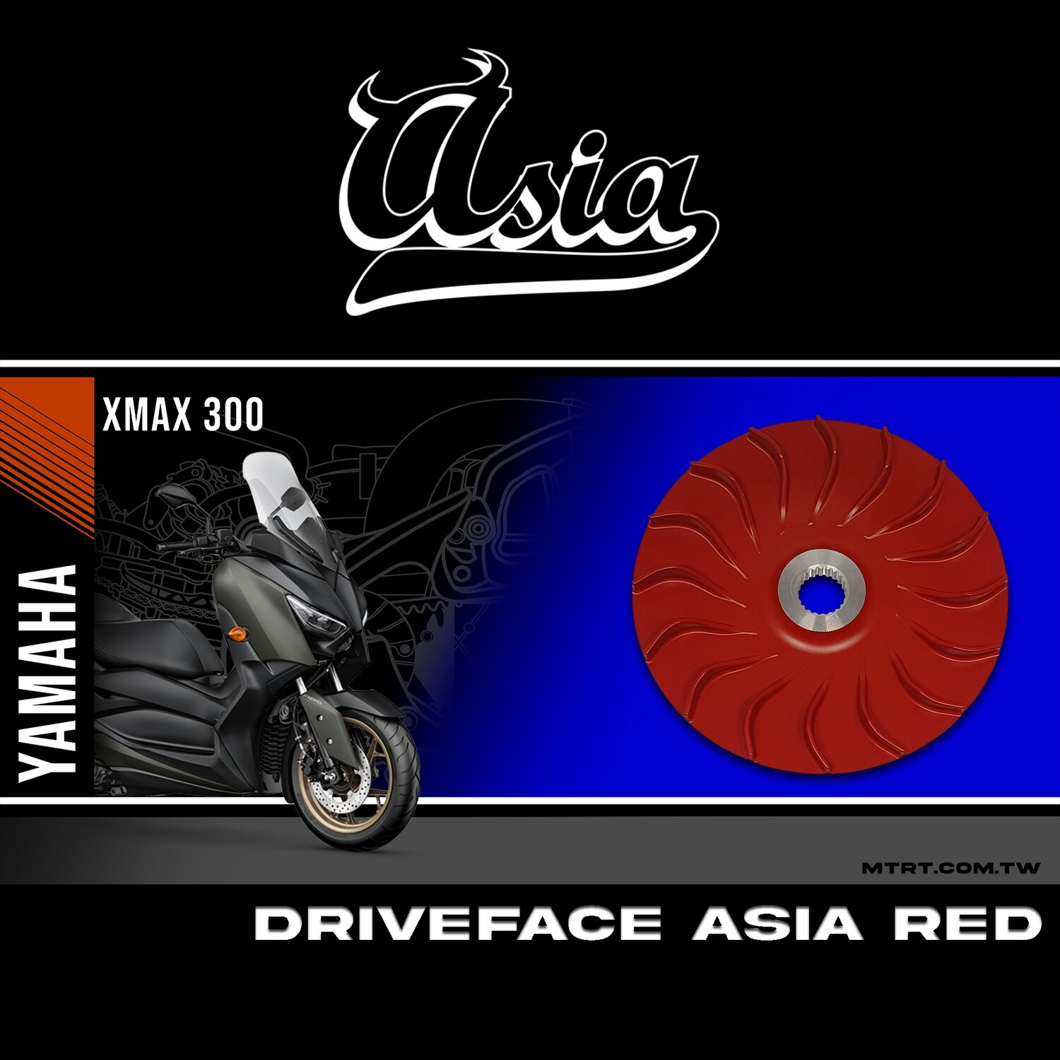 DRIVE FACE XMAX ASIA RED HXX-1000