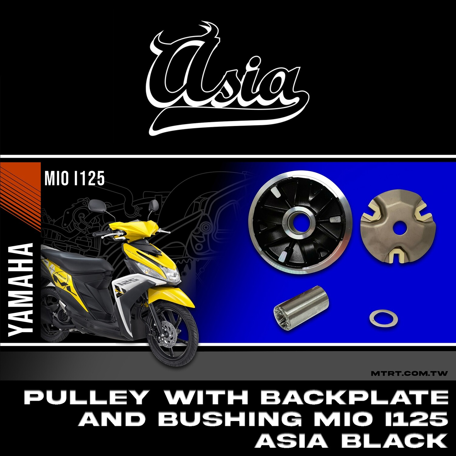 PULLEY with BACK PLATE AND bushing MIOi125 ASIA BLACK