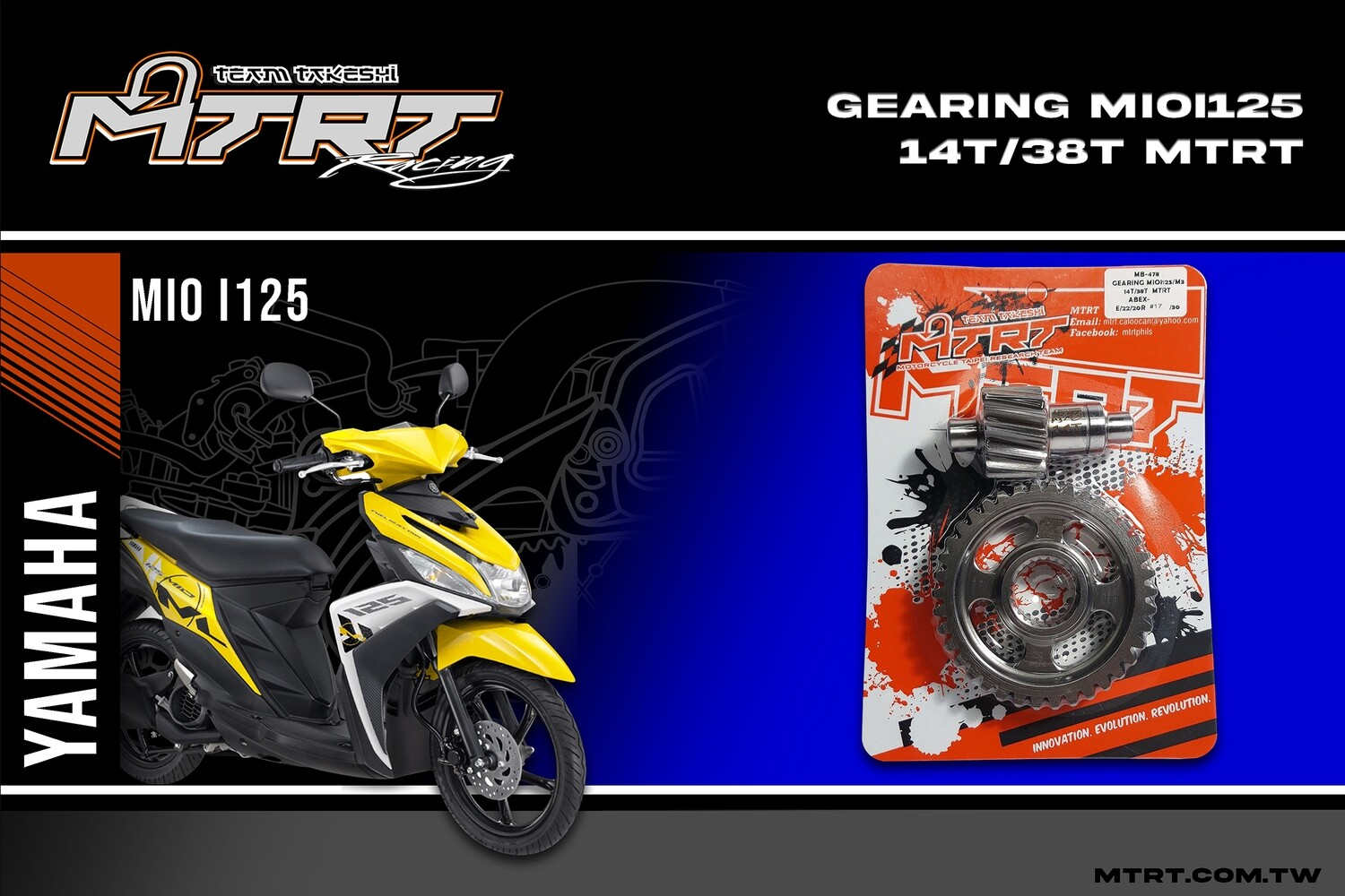 MTRT GEARING MIOi125-M3 14T-38T