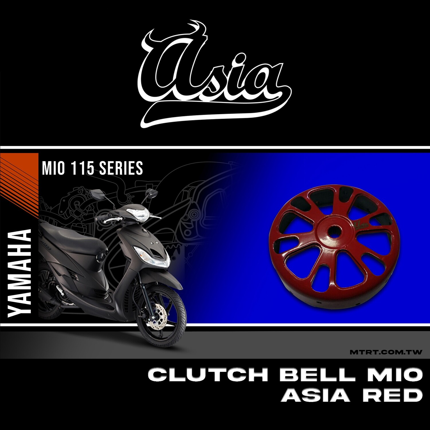 CLUTCHBELL RED