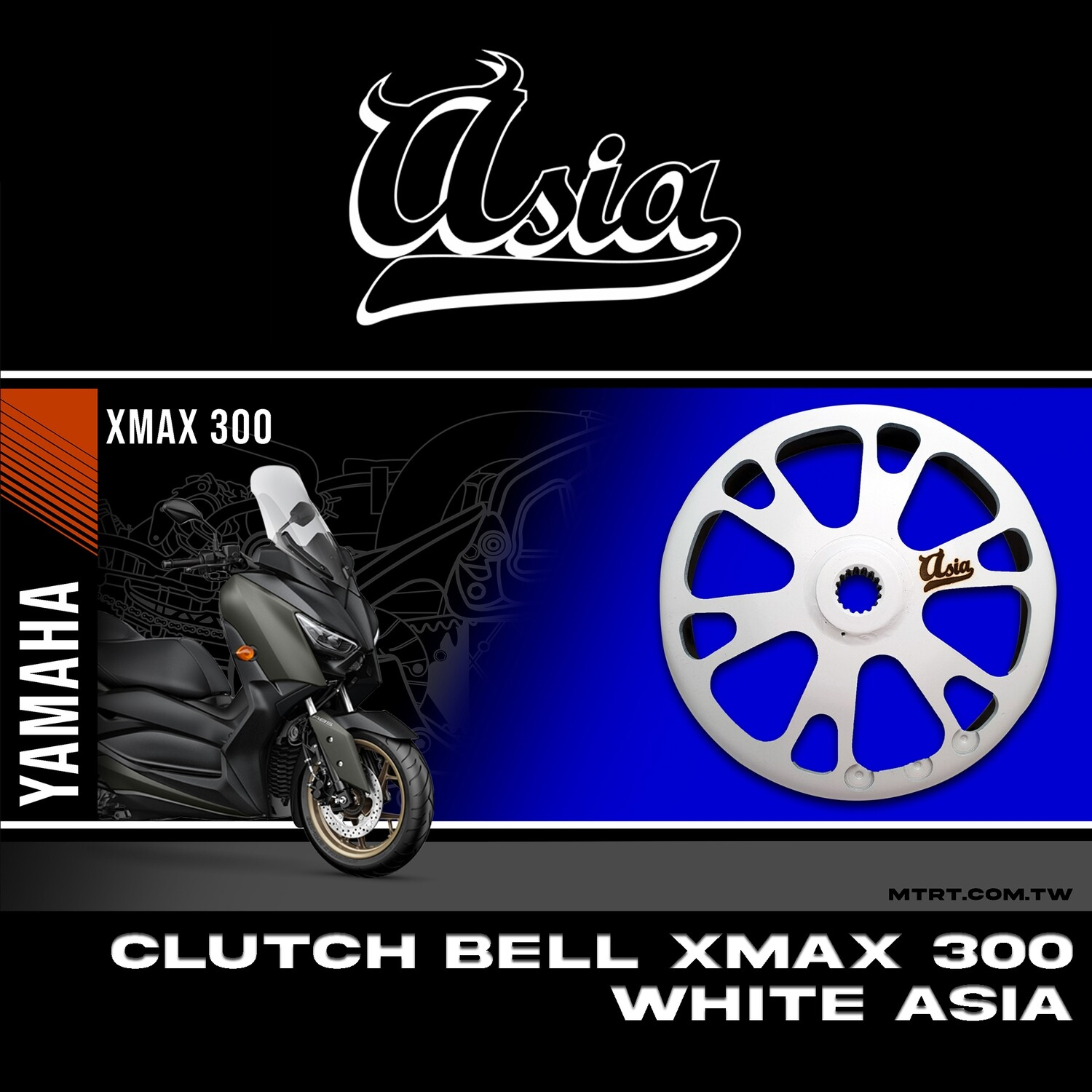 CLUTCH BELL XMAX300 WHITE ASIA