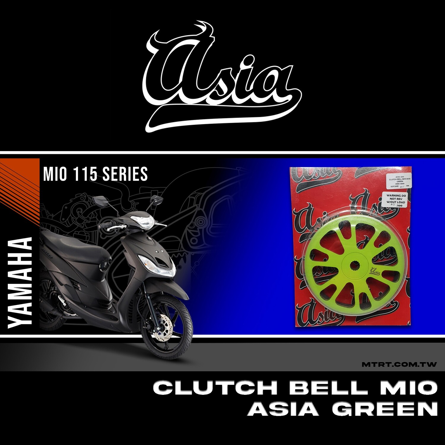 CLUTCH OUTER BELL ASIA GREEN