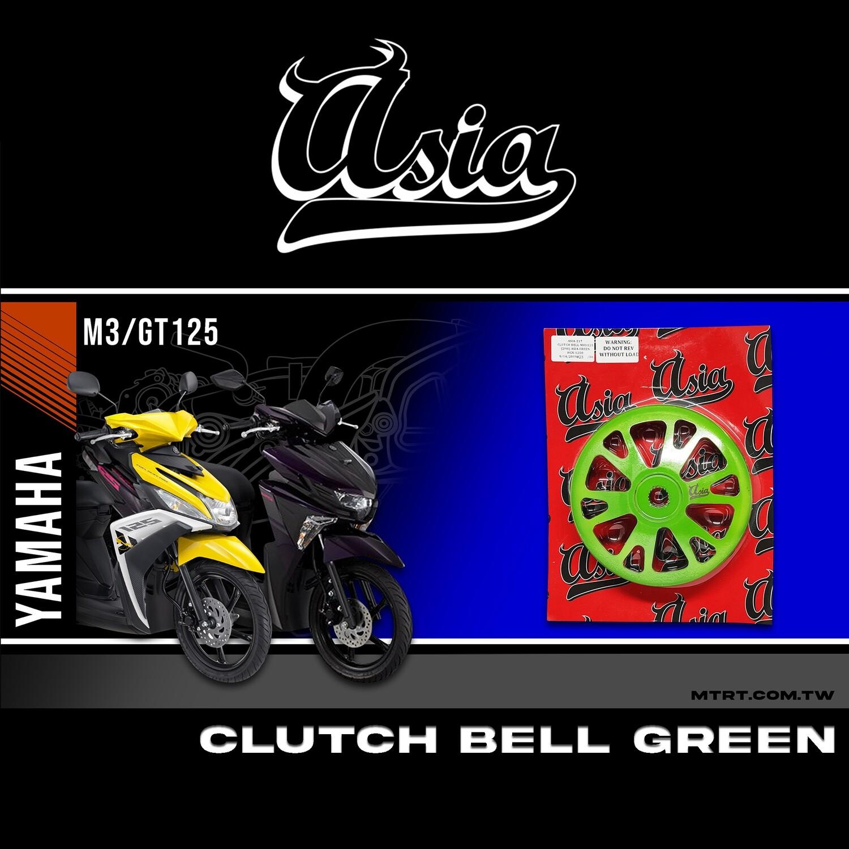 CLUTCH BELL MIOi125 (2PH) ASIA GREEN