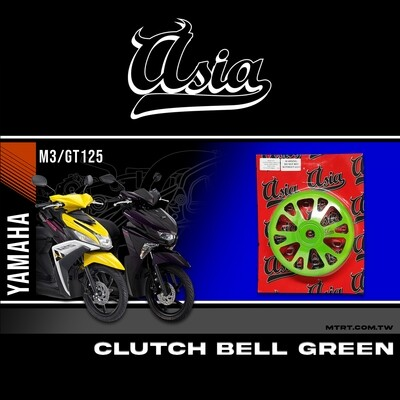 CLUTCH BELL MIOi125 (2PH) ASIA GREEN