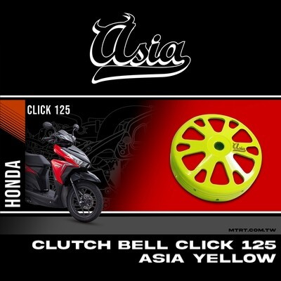 CLUTCH BELL CLICK125i  ASIA YELLOW