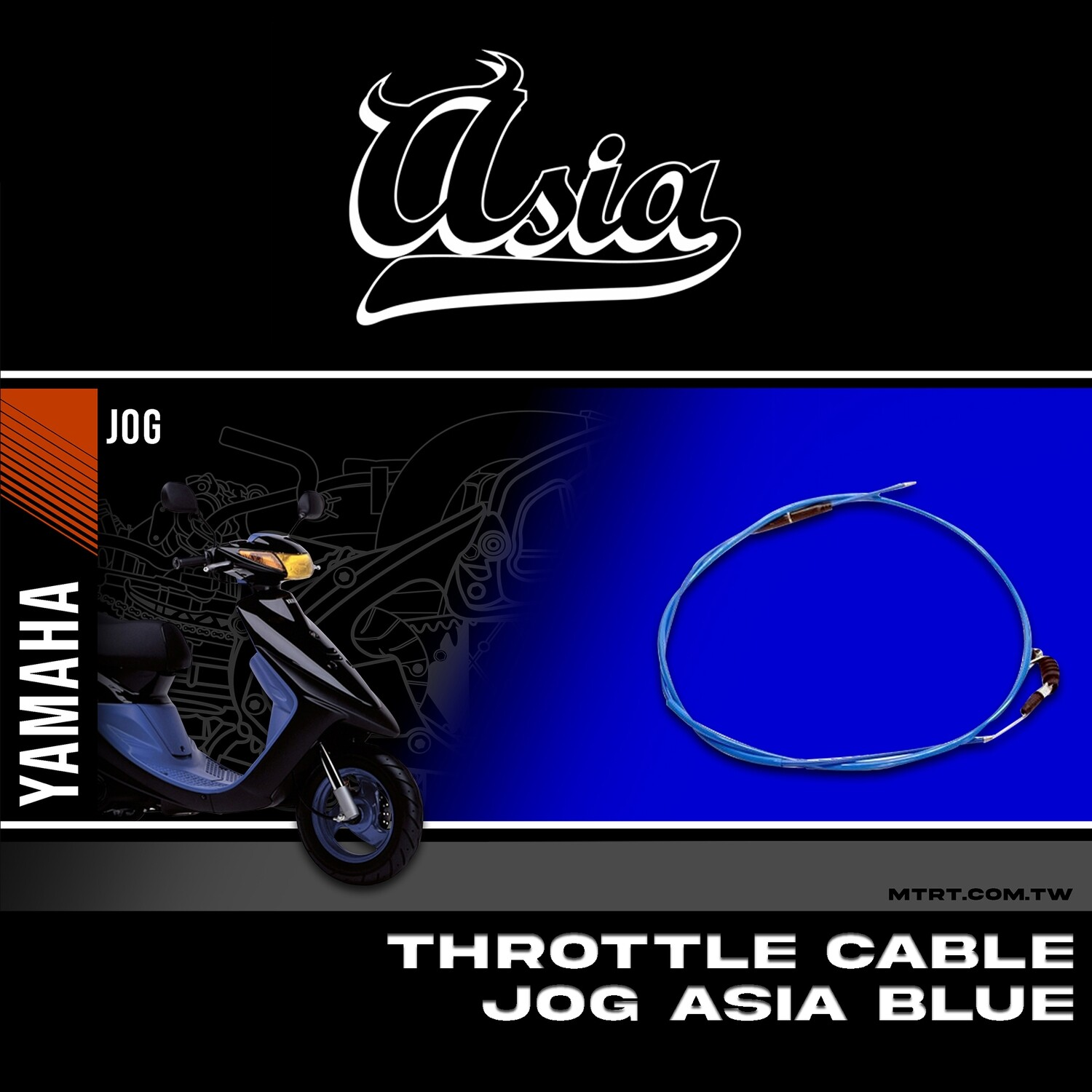 THROTTLE CABLE SINGLE JOG ASIA