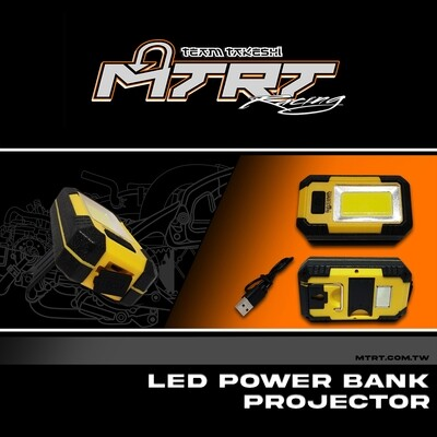 LED POWER BANK LED PROJECTOR LIGHT