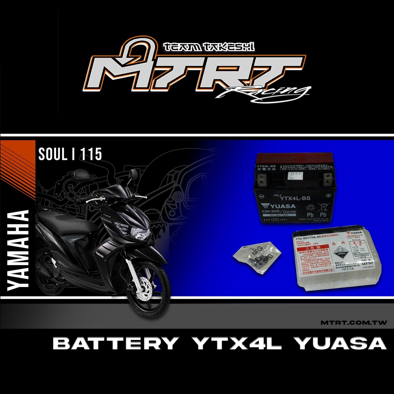 BATTERY YTX4L YUASA mio Soul