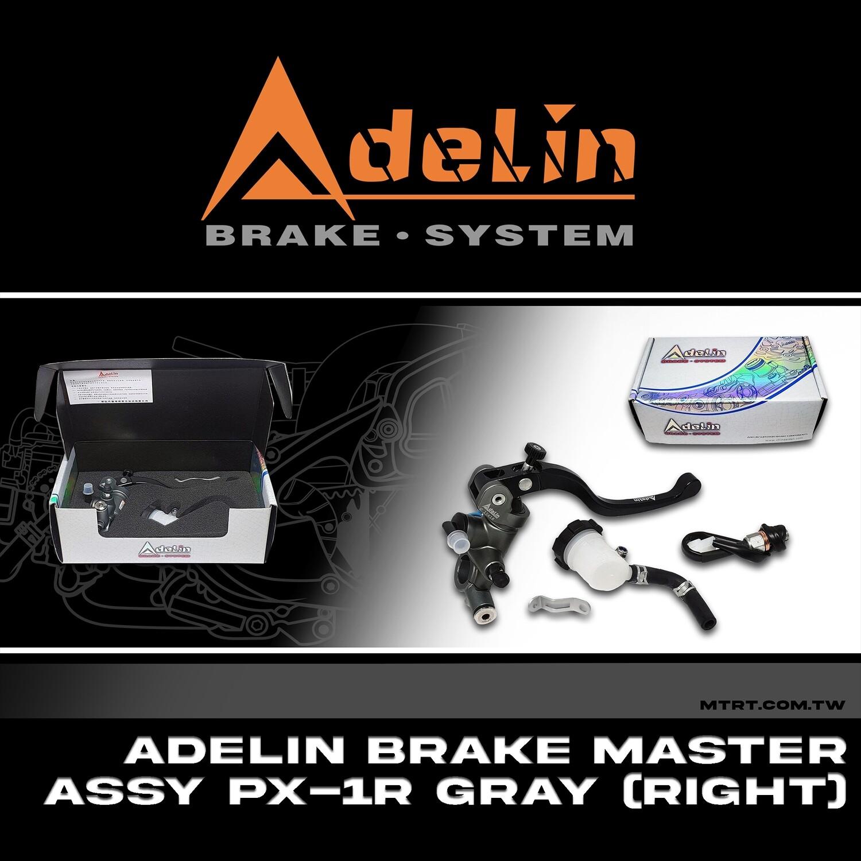 ADELIN BRAKE MASTER ASSY. PX-1R GRAY (RIGHT)