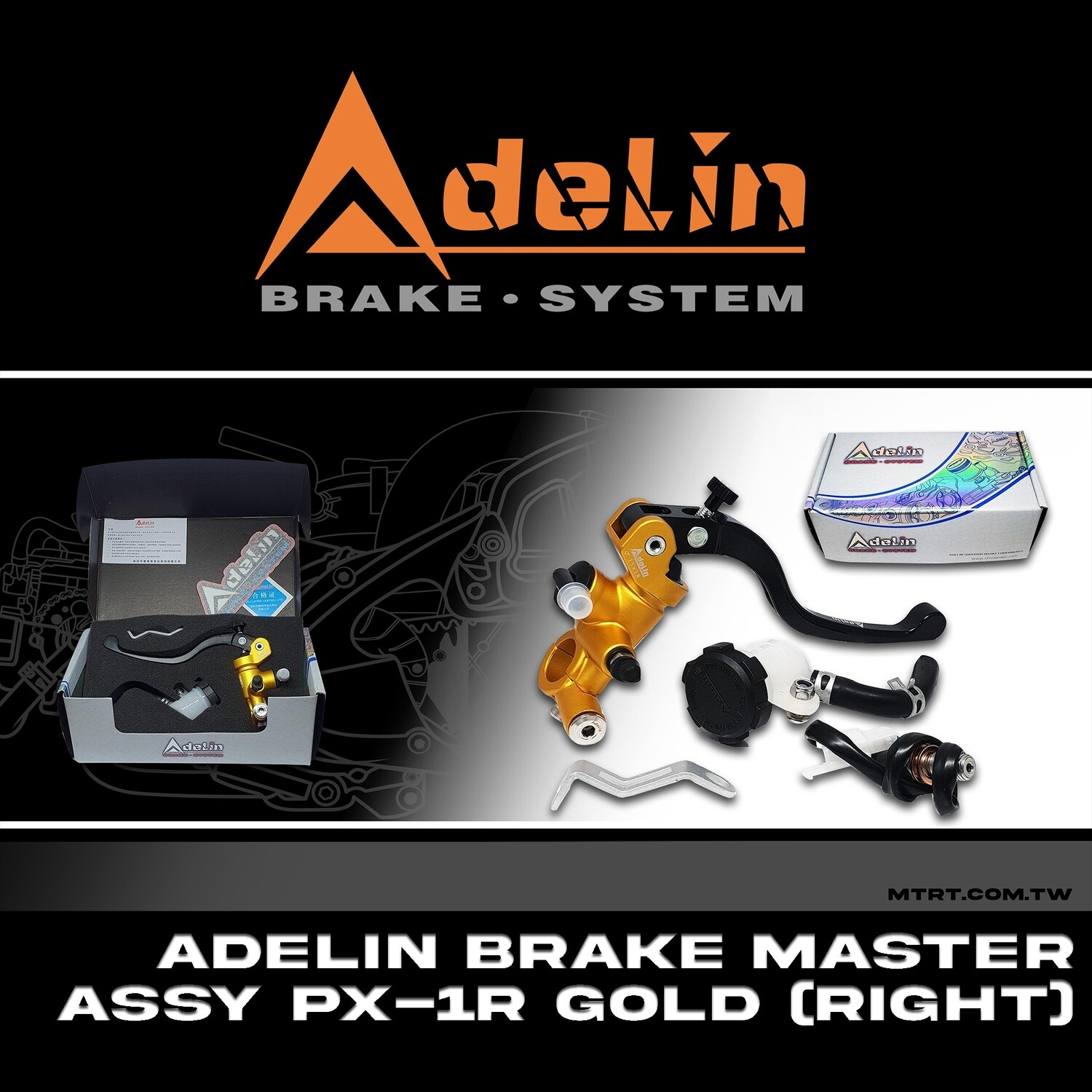 ADELIN BRAKE MASTER ASSY. PX-1R GOLD (RIGHT)