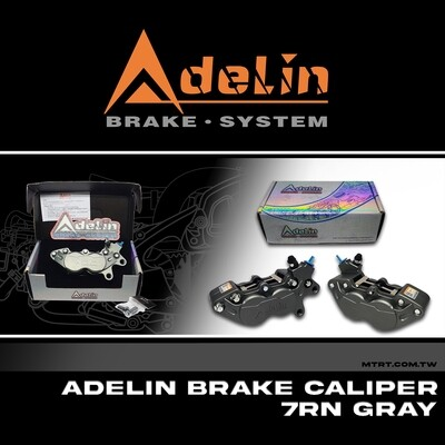 ADELIN BRAKE CALIPER 7RN GRAY