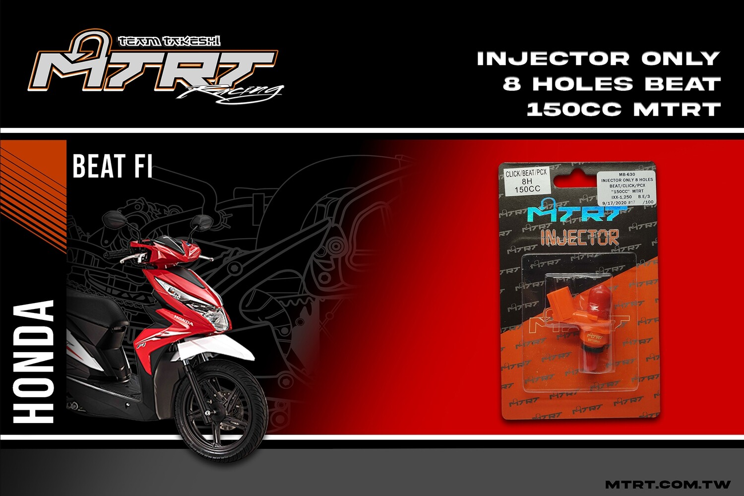 INJECTOR ONLY 8HOLES BEAT CLICK PCX 150CC MTRT