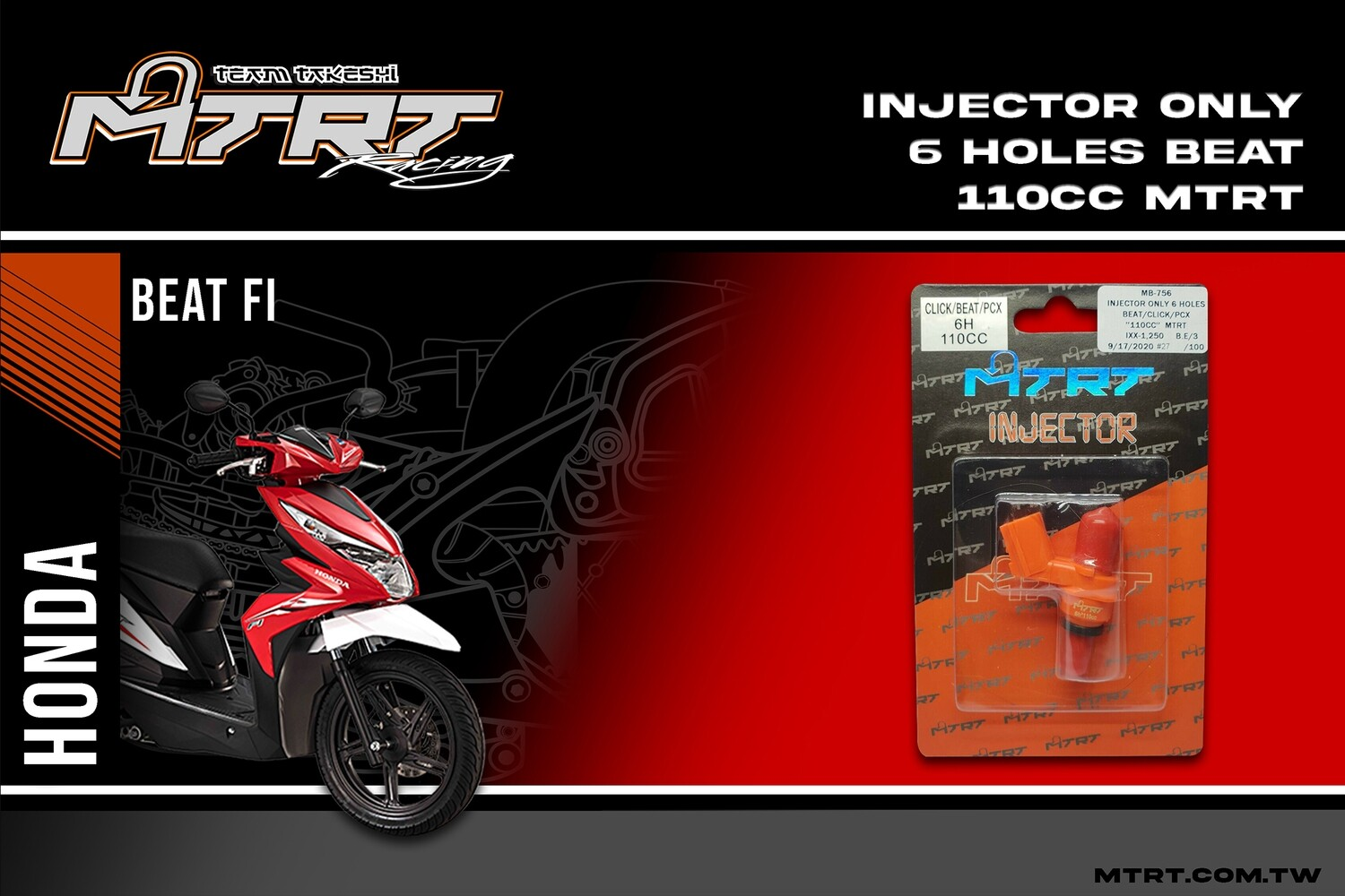 INJECTOR ONLY 6HOLES BEAT CLICK PCX 110CC MTRT