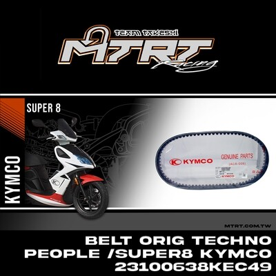 BELT ORiG TECHNO PEOPLE/Super8 KYMCO 23100638KEC49