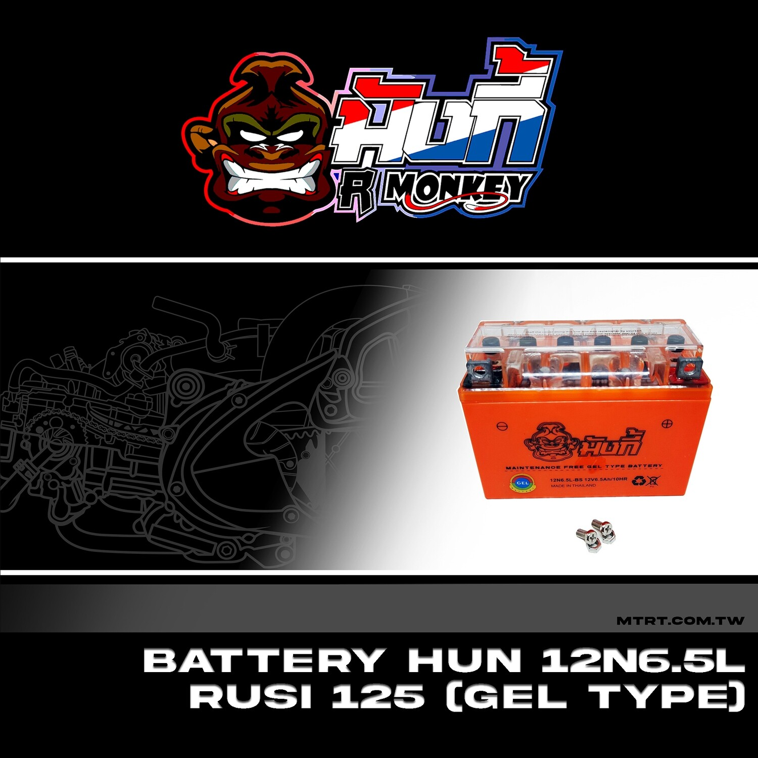 BATTERY  12N6.5L  (GEL TYPE) RUSi125