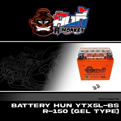 BATTERY YTX5L-BS R-150
