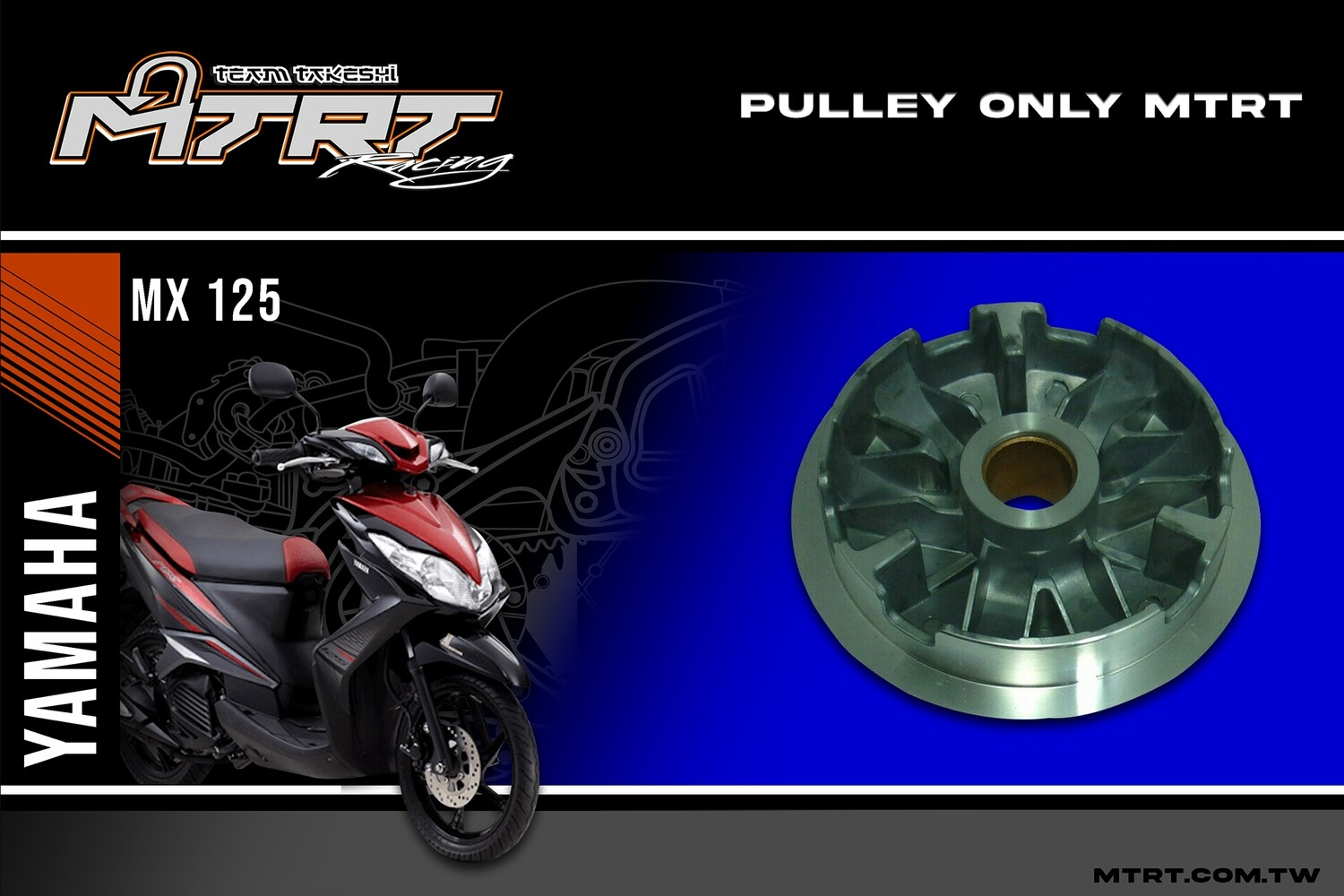 PULLEY  ONLY  MIO5  MTRT