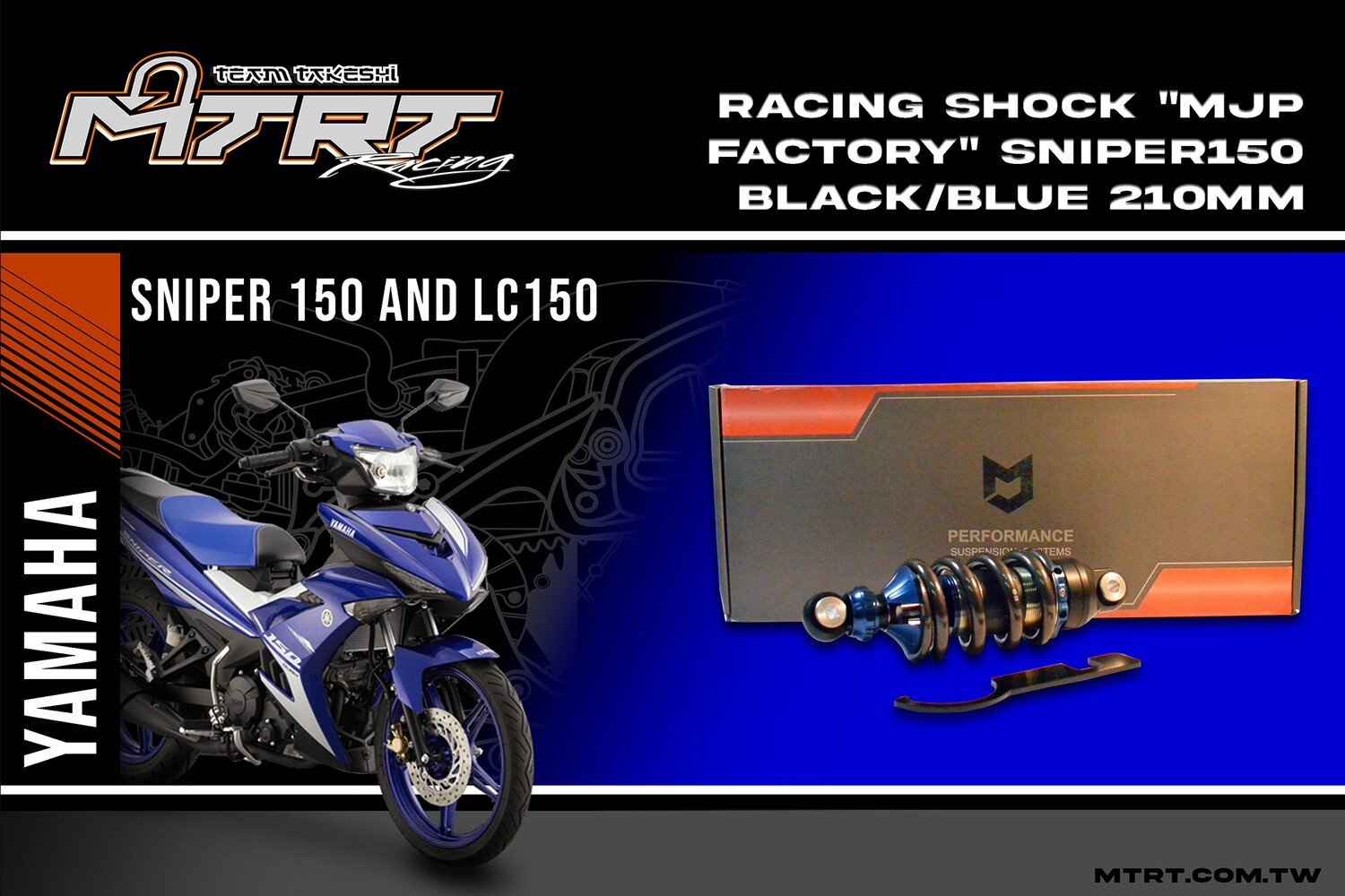 RACING SHOCK MJP Factory SNIPER150 Black Blue 210MM