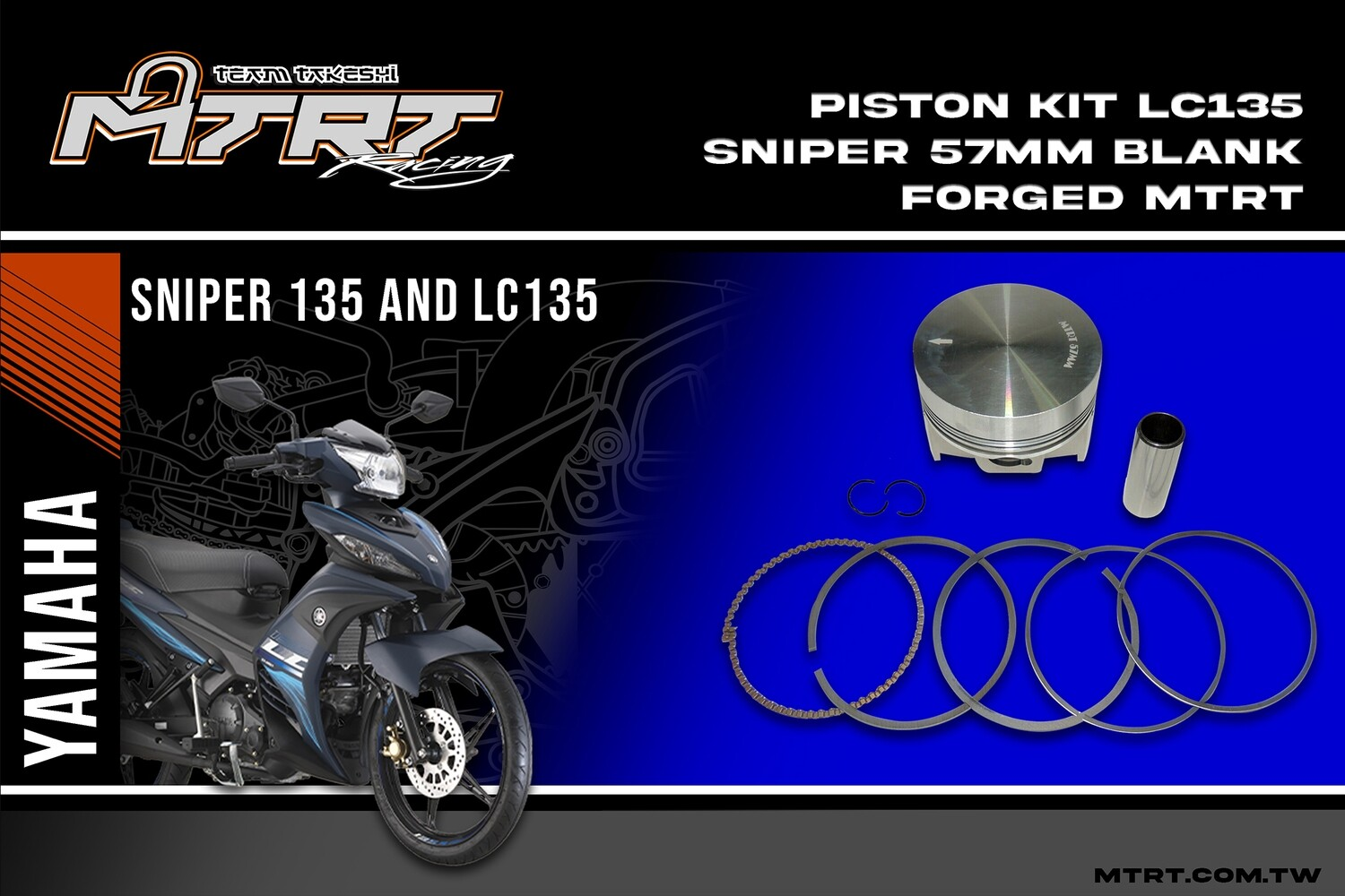 57MM BLANK FORGED PISTON KIT LC135 MTRT