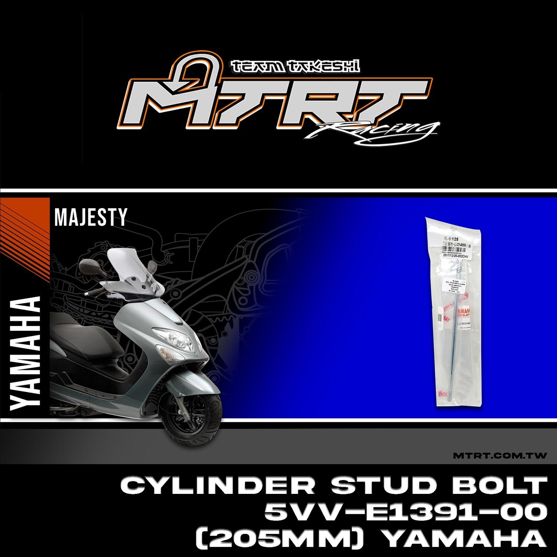 CYLINDER STUD BOLT 214MM 90116-08839644 YAMAHA