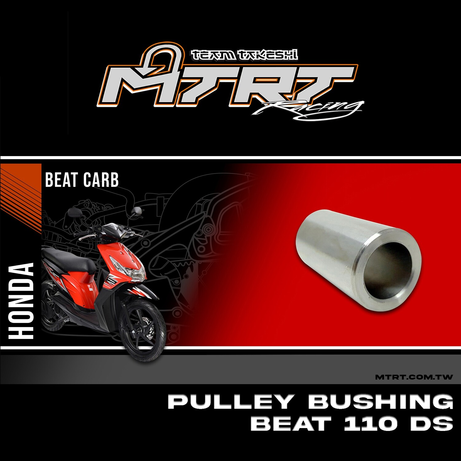 PULLEY BUSHING BEAT110 DS