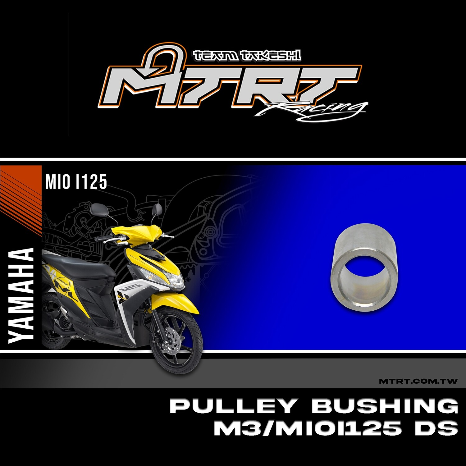 PULLEY BUSHING M3/MIOi125 ds