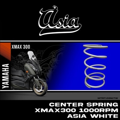 CENTER SPRING XMAX300 1000RPM  ASIA WHITE