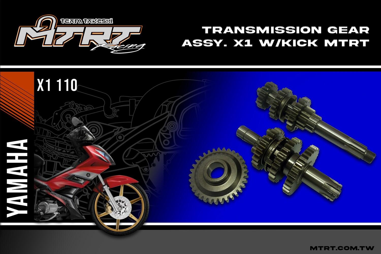 TRANSMISSION GEAR Assy. X1 w-kick