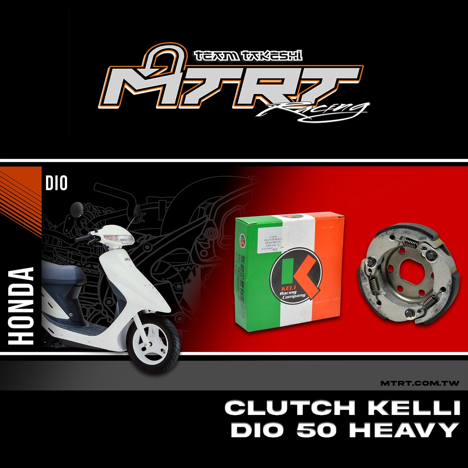 CLUTCH KELLI DIO50 HEAVY