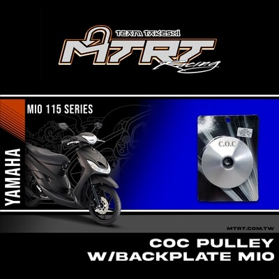 PULLEY MIO with BACK PLATE