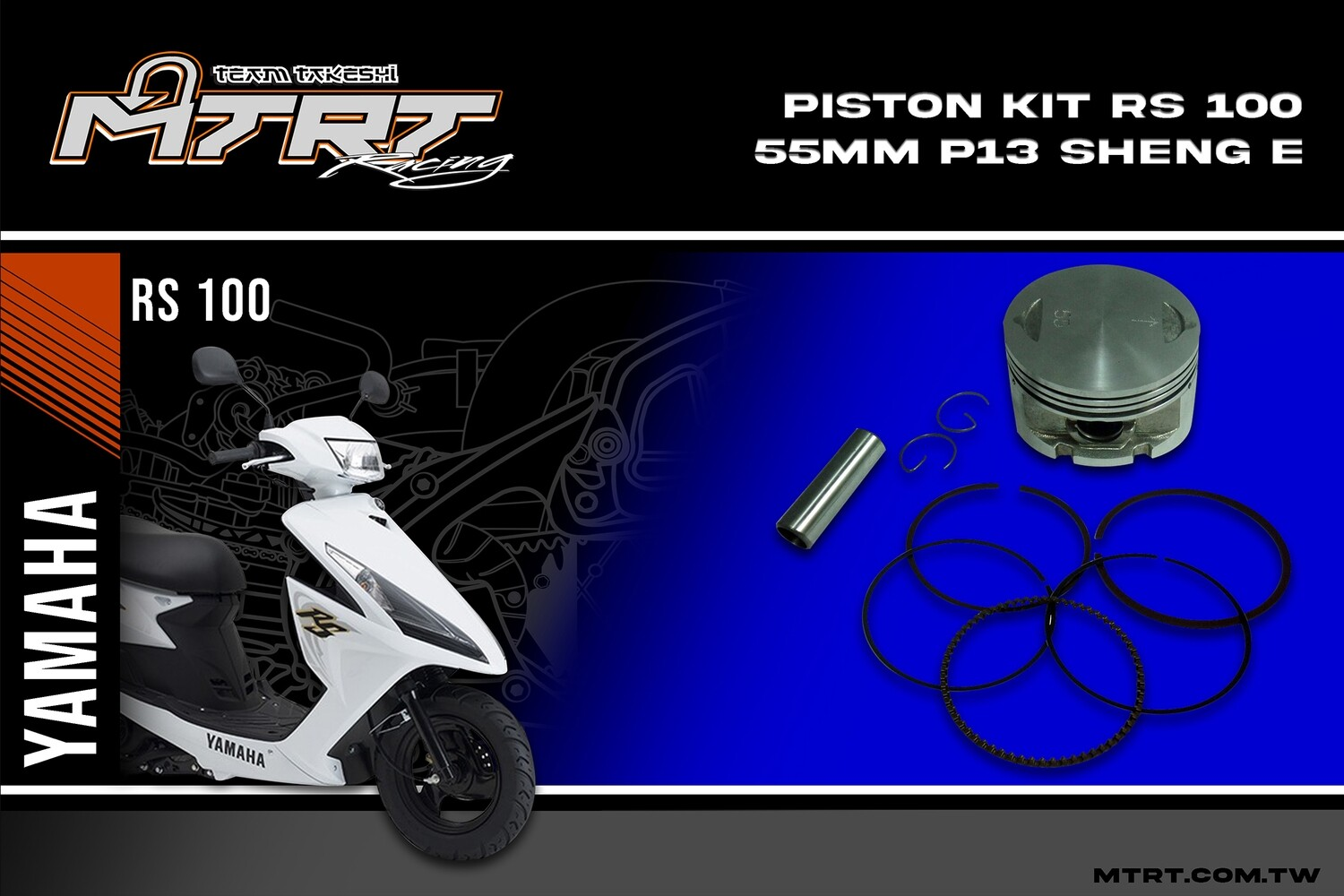 PISTON KIT RS100 55MM   13  SHENG E