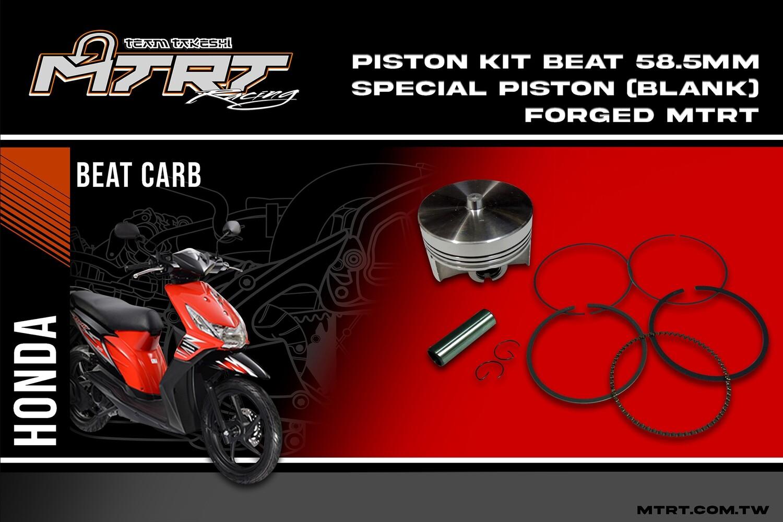 PISTON  KIT  BEAT 58.5MM special piston