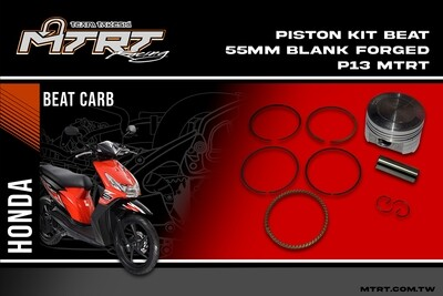PISTON  KIT  BEAT 52MM  Blank Forged P13 MTRT