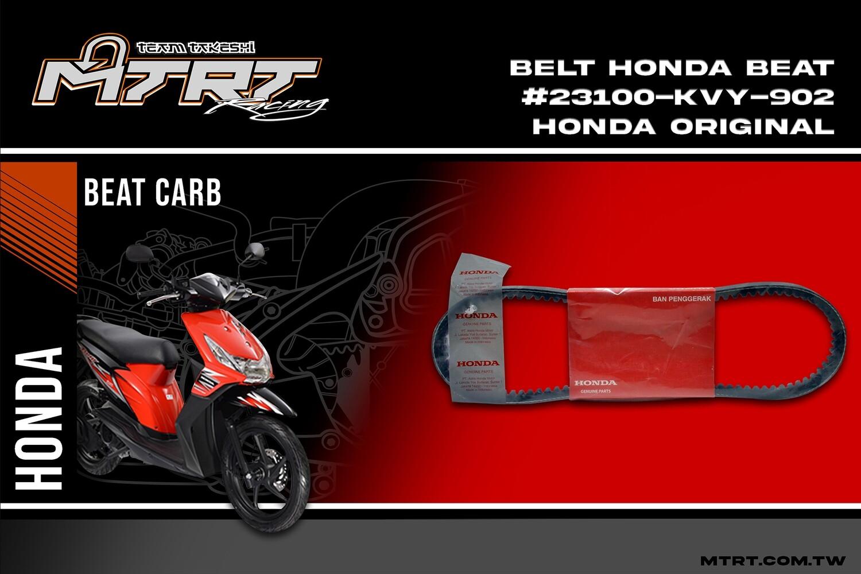 CVT BELT #23100-KVY-902 HONDA ORIGINAL