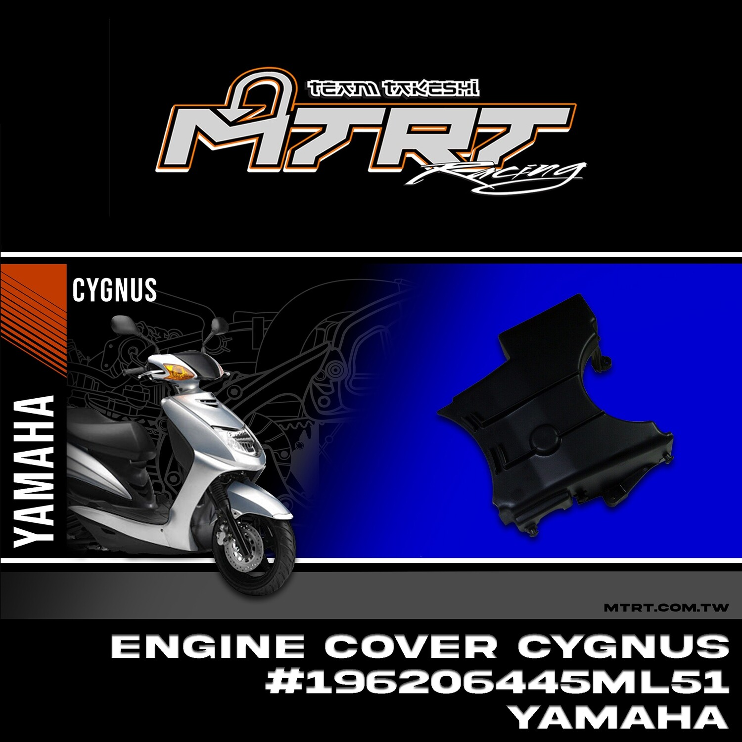 ENGINE COVER Cygnus #196206445ML51 YAMAHA