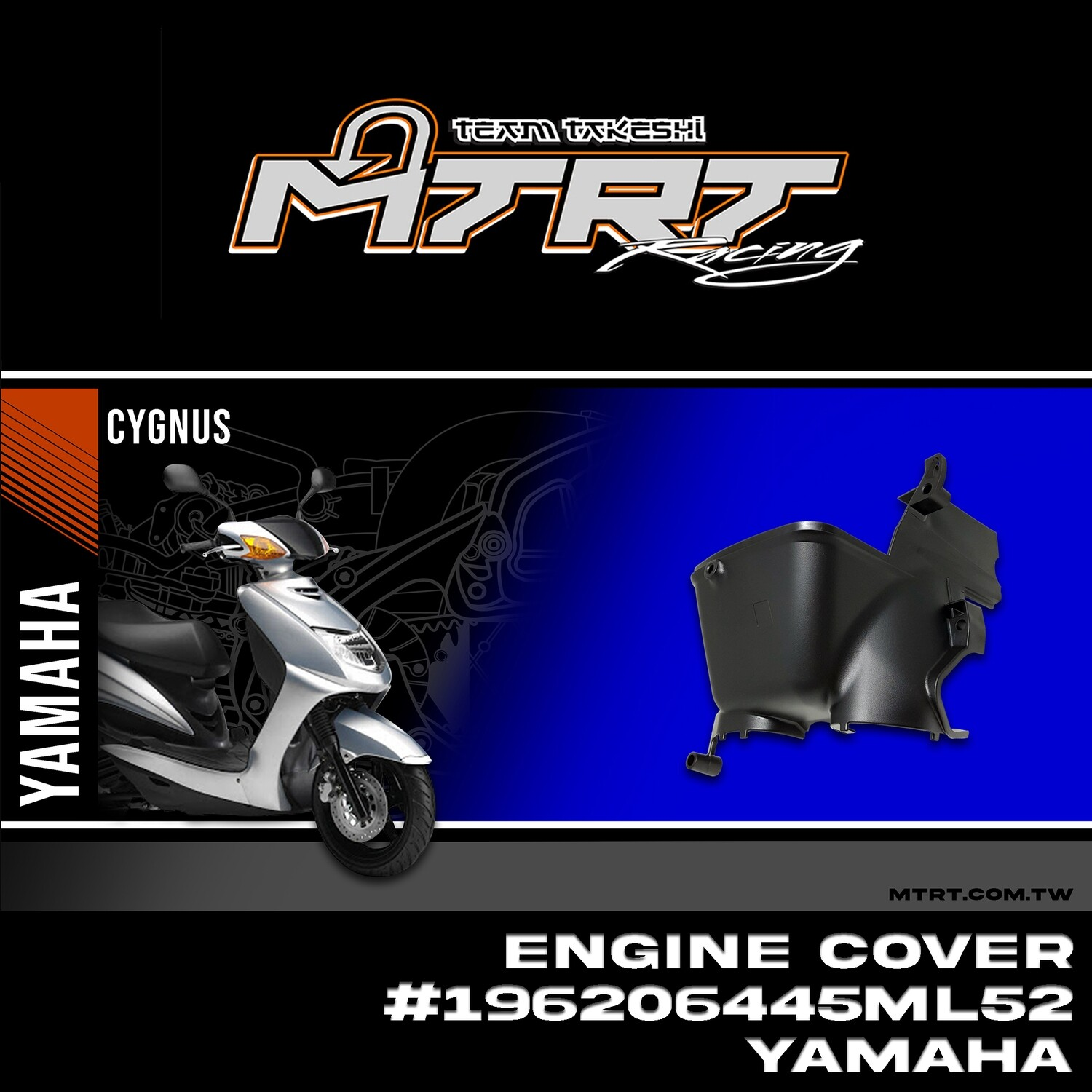 ENGINE COVER YAMAHA #196206445ML52