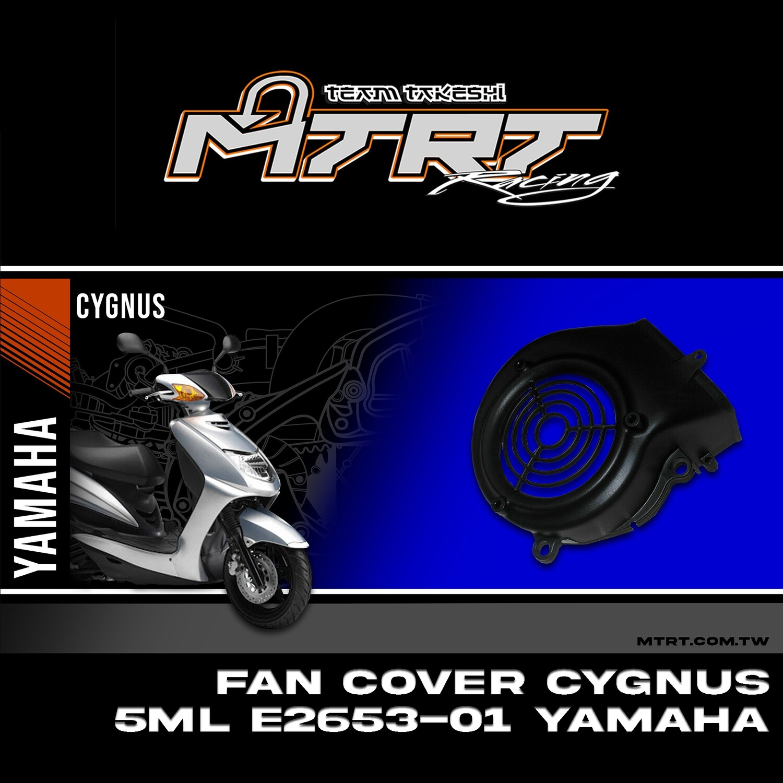 FAN COVER CYGNUS 5ML-E2653-01 YAMAHA