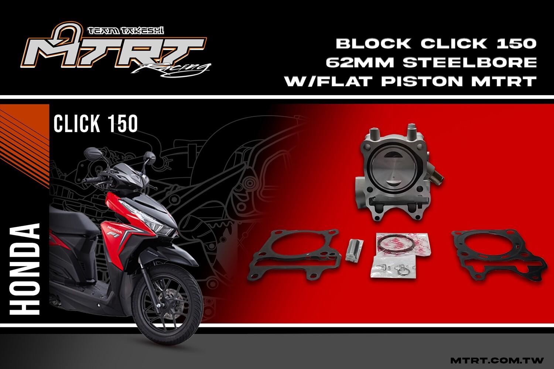 BLOCK CLICK150i 62MM STEEL BORE W/FLAT PISTON MTRT