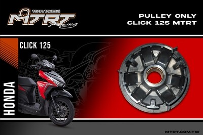 PULLEY ONLY CLICK125i MTRT
