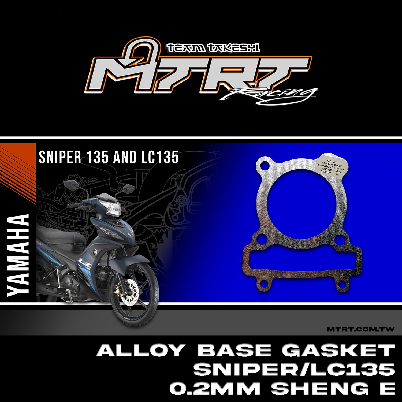 Alloy Base Gasket  Sniper/LC135  0.2mm sheng e